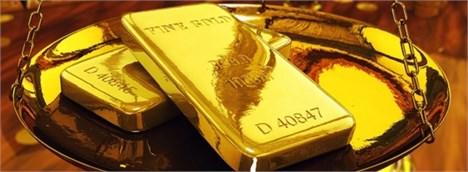 هجوم برای طلا - Gold