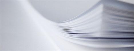 کاغذ - Paper