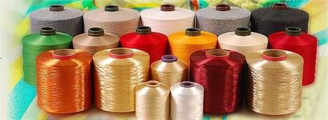 نخ Partially oriented yarn - POY