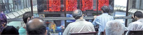 گام های سرمایه گذاری در بورس