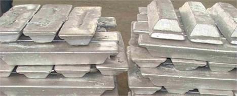 آلومینیوم - Aluminium