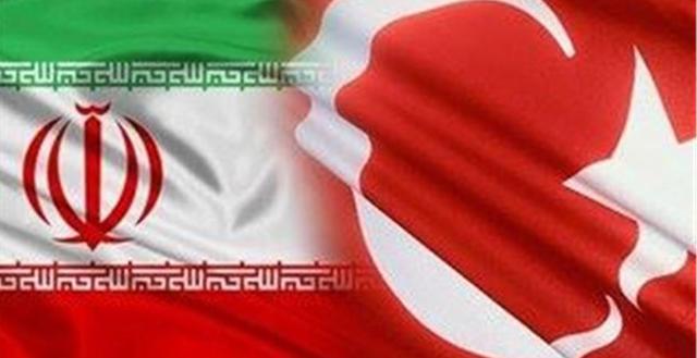 ایران و ترکیه در تکاپوی دستیابی به 30 میلیارد دلار تبادلات تجاری