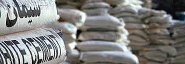 سیمان تا خرداد به قیمت سال 92 عرضه میشود