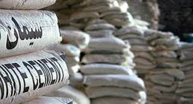 قیمت سیمان افزایش یافت/ اعمال قیمت جدید از ۳۱ خرداد