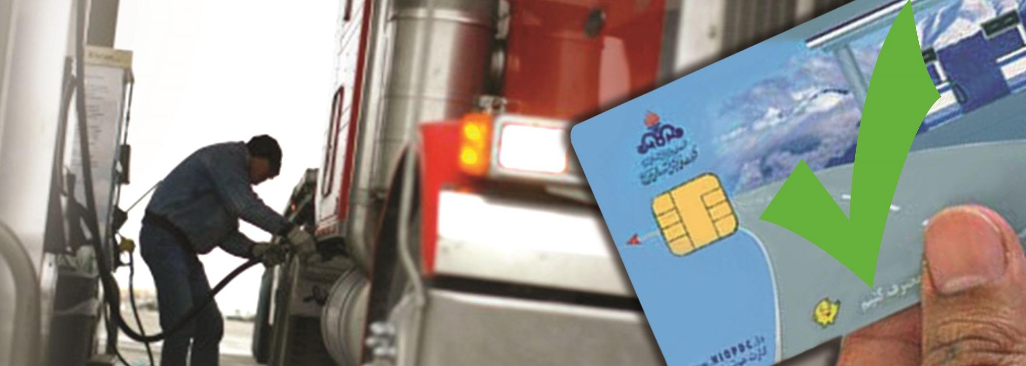 بنزین 1000 تومانی هم حریف مصرف نشد/ ابطال کارتهای بنزین ادامه دارد