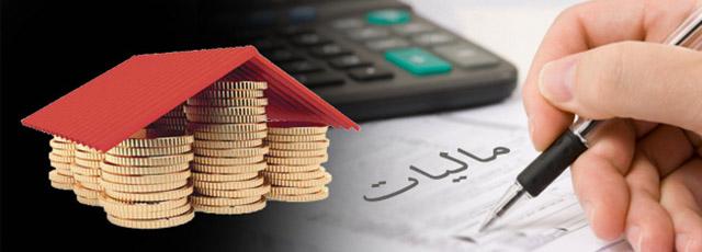 پرداخت مالیات حقوق بگیران 2.5 برابر مشاغل است