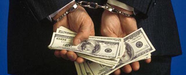 مرد پشت پرده و حامی مرموز ابربدهکار بانکی «سعید العقیلی» کیست؟