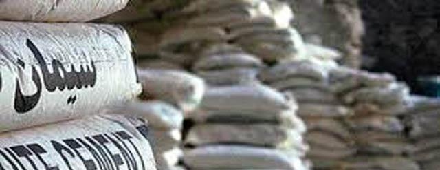 آغاز جلسات سه جانبه برای عرضه سیمان صادراتی در بورس کالا