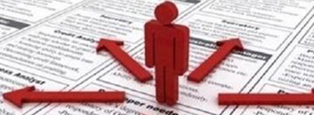 افزایش بیسابقه تعداد دوشغلهها/ 5 میلیون نفر در جستجوی شغل سوم!