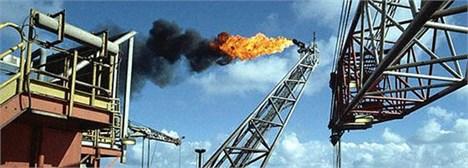 گاز طبیعی- Natural Gas