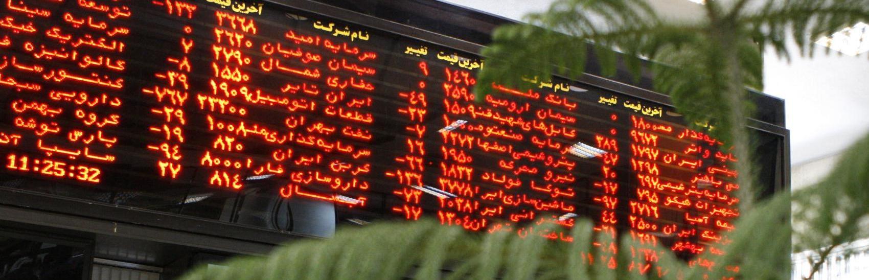 زیر و بم معاملات تالار نقرهای در آخرین روز معاملاتی هفته
