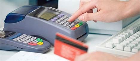 تامین بخشی از کارمزد پذیرندگان پایانه های فروش توسط بانک ها