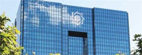 جزئیات نشست بورسیها و مقامات بانک مرکزی/ احتمال اصلاح اساسنامه جدید بانکهای غیردولتی