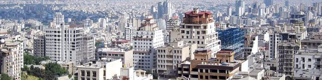 خانههای میلیاردی درپایتخت