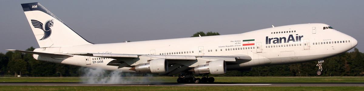 پرواز گردشگران خارجی با بوئینگ 747 هما در آسمان ایران