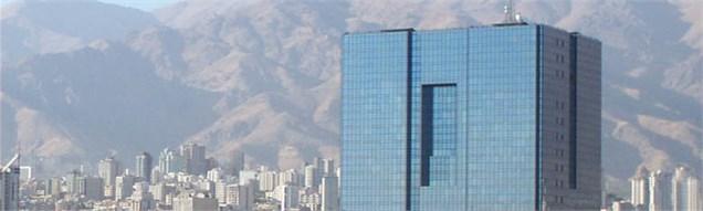 بی اقبالی نظام بانکی به صندوق ضمانت سپرده ها و سکوت بانک مرکزی