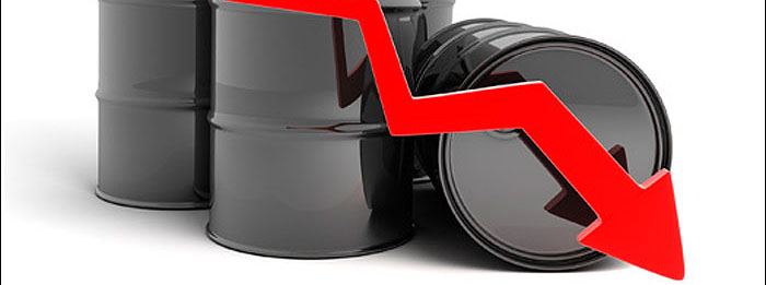 کاهش قیمت نفت ادامه دار خواهد بود
