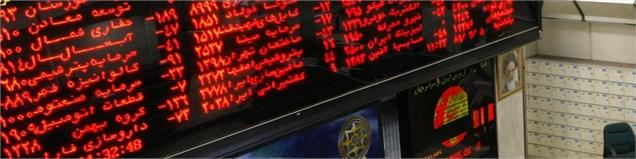 رقابت شکننده بازار پولی برای بازار سهام