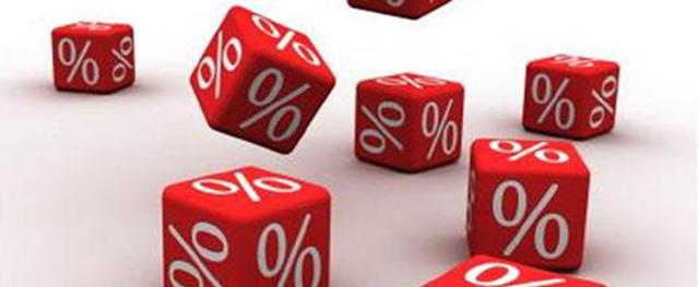 اجرای نرخهای جدید سود بانکی از امروز آغاز شد