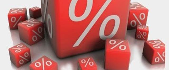 سودهای جدید سپرده در ویترین بانکها/ افتتاح سپرده ویژه ممنوع