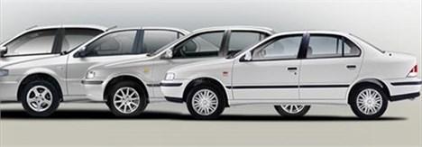 قیمت محصولات ایران خودرو در بازار کاهش یافت