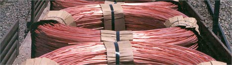 معامله انواع مقاطع فولادی، مس، آلومینیوم و روی در بورس کالای ایران