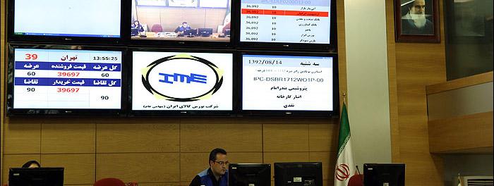 عرضه 57 گرید ماده پلیمری در بورس کالای ایران