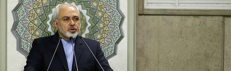 ظریف: غرب و اروپا باید اعتماد ایرانیان را بدست بیاورند