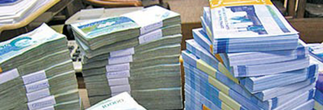 بلوکه 77 هزار میلیارد دارایی بانکها در بانک مرکزی