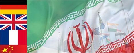 چرا تحریم های تازه علیه ایران تاثیر عکس دارد؟
