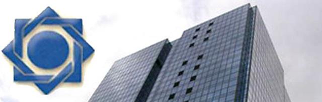 بانک مرکزی: ثبت همه مبادلات به صورت روزانه در سامانه سنا