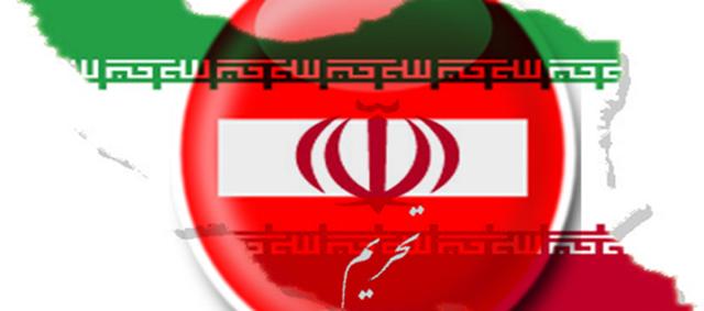ائتلاف شرکت های فرانسوی، آلمانی و انگلیسی برای ورود به ایران
