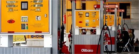 ارسال گزارش محرمانه بنزین به دولت/بنزینهای وارداتی هم مشکل دارند