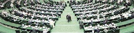آغاز سومین جلسه علنی مجلس برای بررسی لایحه بودجه ۹۴
