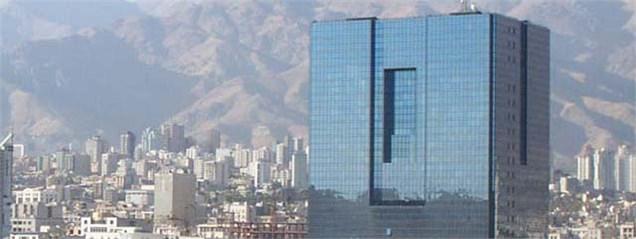 افزایش 640 میلیاردی سرمایه بانک مرکزی