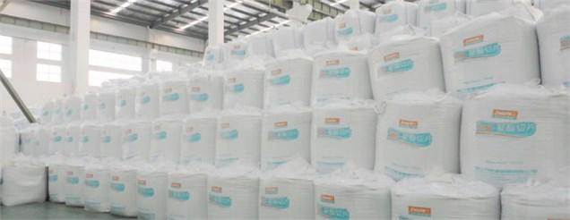 میزان مصرف داخلی چیپس پلیاستر در سال، 250 هزار تن است