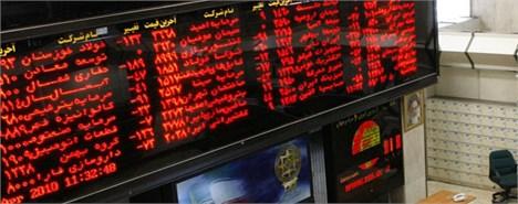 بورس کالای ایران میزبان ذرت 11 عرضه کننده داخلی و خارجی