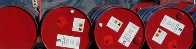 بهای نفت در بازار نیویورک کاهش یافت