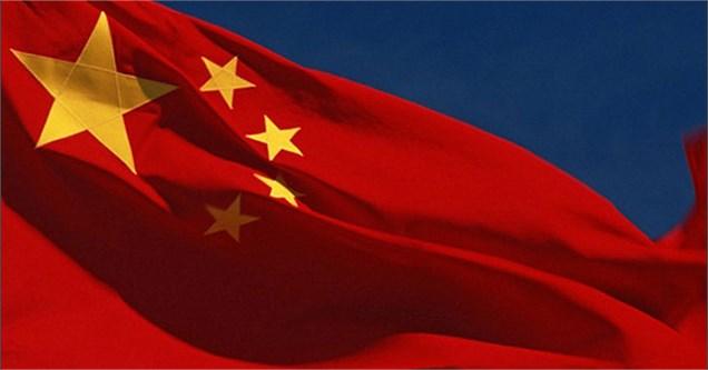 چین مقصد نخست سرمایه گذاران خارجی در سال 2014 شد