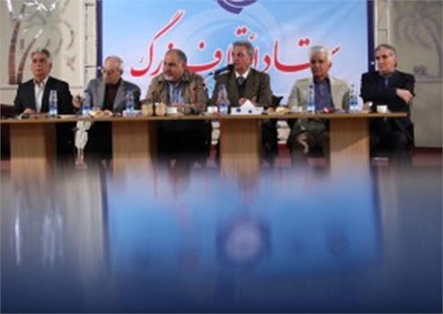 بهرامن : دخالت دولت در انتخابات اتاق شایعه است