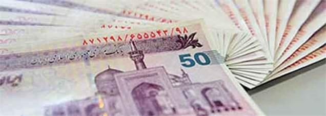 پرداخت 186 هزار میلیارد یارانه نقدی/ 120 هزار میلیارد مازاد بر قانون توزیع شد