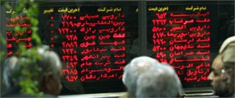عرضه 94 هزار تن محصول کشاورزی در بورس کالای ایران
