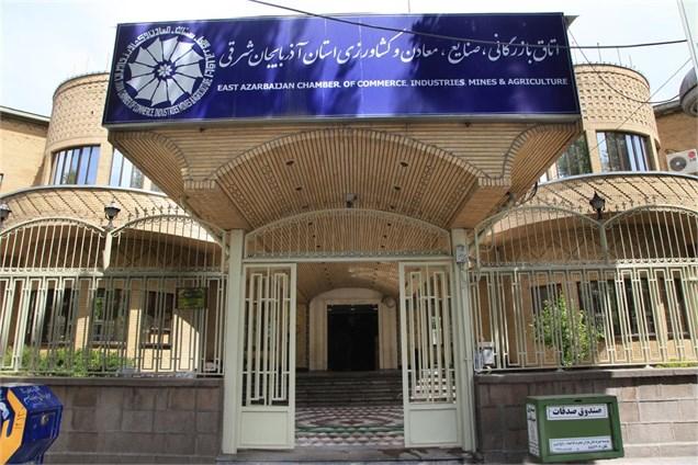 اتاق بازرگانی تبریز لیست اسامی کاندیدا ها را اعلام نمود