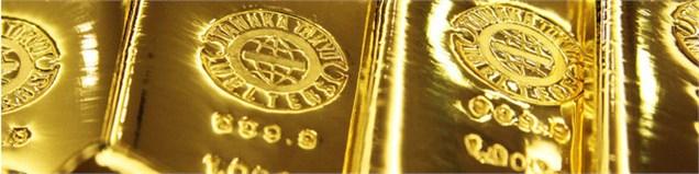 ذخایر طلای جهان به رکورد ۳۲ هزار و ۳۳ تن رسید