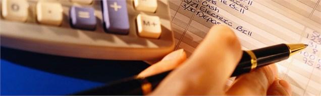 حذف معافیت های مالیاتی مادام العمر بخش عمده کسری بودجه را جبران می کند