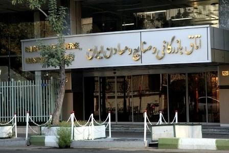 بیشترین واجدان شرایط رایدهی برای تهران