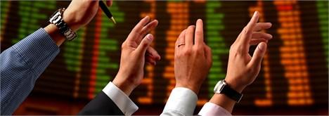 تغییر مکانیزم های بازار سرمایه برای حضور سرمایه گذاران خارجی