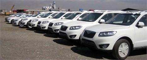 360 هزار خودرو خارجی در راه ایران