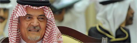 استعفای وزیر خارجه عربستان پذیرفته شد