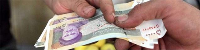 کاهش منابع پرداخت یارانه نقدی در بودجه 94 / یارانه تولید 5200 میلیارد تومان تعیین شد